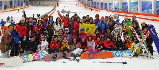 北京乔波滑雪场