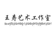 首页商家活动第二轮5 191x134