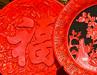 古韵漆器下古董漆器4