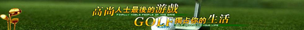 北京窑洼湖国际高尔夫