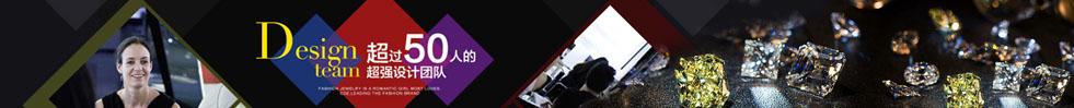 做中国品质最好的时尚饰品加盟连锁—西黛尔首饰有限公司[加盟官网]