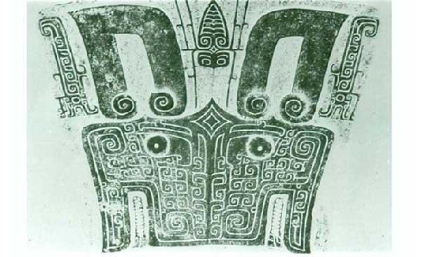 中国古代青铜器玉器造型纹饰的审美内涵