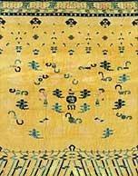 巨幅挂毯亮相拍场