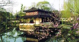 天价别墅号称建在拙政园原址