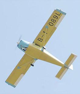 Cessna 162轻型运动飞机