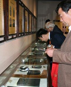 中华砚文化展在京举行