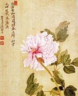 台湾邮票设计擅改素材