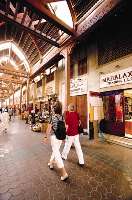 迪拜购物4