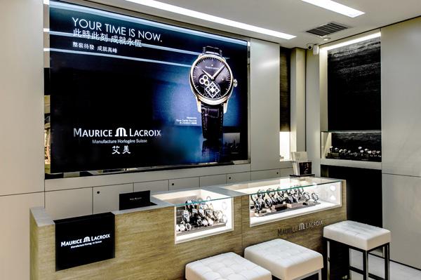 Maurice Lacroix 首家专门店进驻尖沙咀国际广场